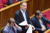 Нардеп Пономарев заявил в полицию, что у него украли $200 тыс.