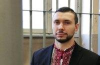 Суд в Італії допитав українського нацгвардійця Марківа