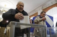 У Києві створено об'єднаний суспільно-добровольчий штаб, який буде стежити за виборами