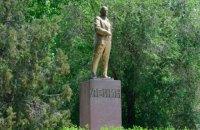 Останній рік для пам'ятників Леніну