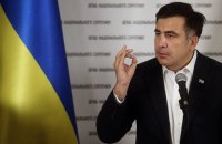 Саакашвили отказался возглавить список БПП в Одесской области