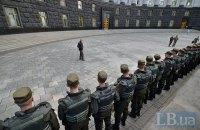 В центре Киева дежурят 2500 правоохранителей из-за митингов