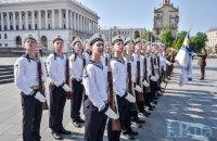 В Киеве отметили 100-летие основания Военно-морского флота Украины