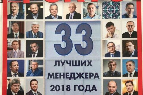 """Голову """"Київміськбуду"""" визнали одним із кращих управлінців України"""