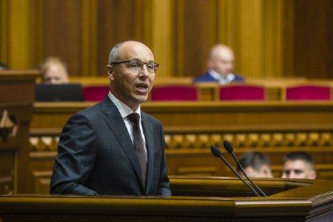 Парубий дал показания в ГБР о препятствовании избирательному праву во время парламентских выборов