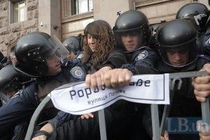 Милиция задержала под Киевсоветом журналистку Татьяну Чорновол