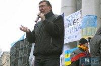 Луценко призывает оппозицию голосовать завтра в парламенте возвращение к Конституции 2004 года