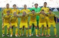 МИД разъяснил ФФУ, как играть со сборной непризнанного Косово