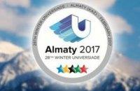 Украинские студенты завоевали 9 медалей на Всемирной зимней универсиаде