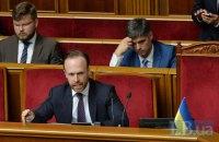 Филатов допускает принятие закона о Конституционном Суде до пасхальных каникул Рады