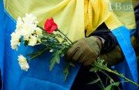 В Киеве проходят памятные мероприятия по случаю годовщины Революции Достоинства