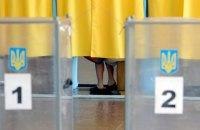 МВС залучить курсантів для забезпечення порядку на виборчих дільницях під час виборів