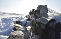 Окупанти тричі порушили режим тиші на Донбасі, ЗСУ відкривали вогонь у відповідь