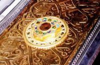 В Днепропетровск прибудут две святыни