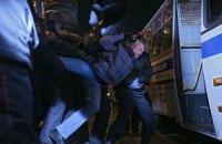 В центре Москвы задержали более 200 человек (Добавлены фото)