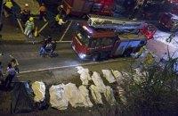 18 человек погибли в результате аварии с пассажирским автобусом в Гонконге