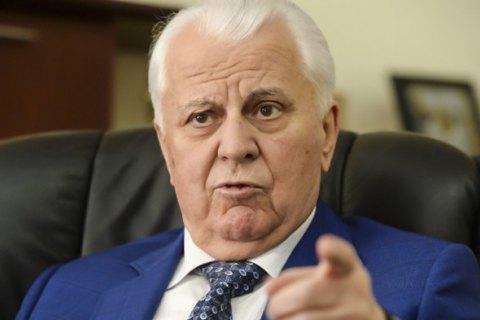 Россия отказывается обсуждать мирный план Германии и Франции по Донбассу, - Кравчук