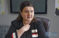 """Маркарова назвала """"Північний потік-2"""" одним із видів зброї Росії"""