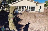 """На Сумщині СБУ викрила схему розкрадання """"ковідних"""" коштів на 2,7 млн гривень"""