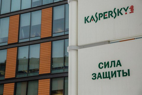"""Twitter заборонив рекламу """"Лабораторії Касперського"""""""