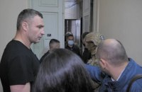 Кличко оприлюднив відео спецоперації силовиків у своєму будинку