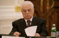Кравчук обіцяє відповідальність за кнопкодавство в новій Конституції