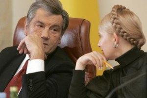 Ющенко назначил Тимошенко, потому что не было выбора