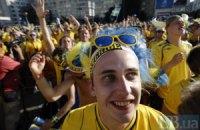 Європейські вболівальники хочуть бачити Україну в ЄС