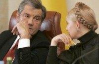 Тимошенко хочет очной ставки с Ющенко