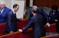 Оппозиция покинула заседание рабочей группы ВР