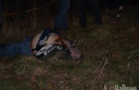 """Міліція підтвердила вбивство одного з лідерів """"Правого сектору"""" Музичка (оновлено)"""