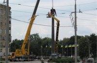 В Харькове сносят памятник Независимости Украины