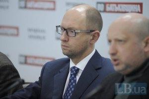 Яценюк и Турчинов приехали к Тимошенко