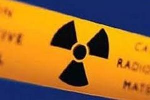 """СБУ: в Україні могли готувати вибух """"брудної"""" атомної бомби"""