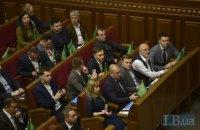 """КВУ: """"Слуга народу"""" - найбільш мовчазна фракція Верховної Ради"""