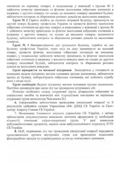 https://i.lb.ua/070/29/530b2ba56c772.jpeg