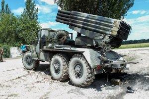 """Сили АТО знищили дві установки """"Град"""" бойовиків в Донецькій області"""
