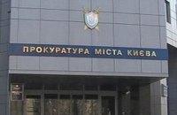 Прокуратура Киева предупредила о рассылке от имени зараженных вирусом писем