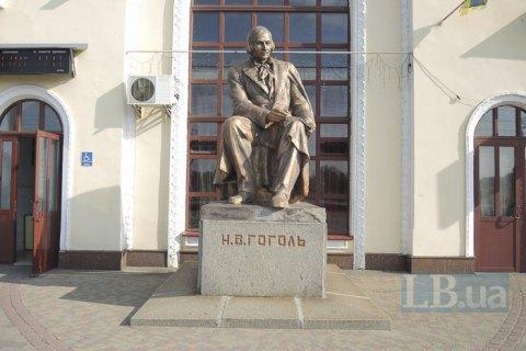 Министр культуры назвал Гоголя украинским писателем