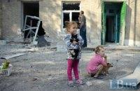 В Донецке снаряд упал возле школы, погибли четыре человека (обновлено)