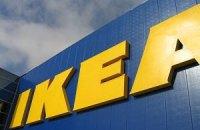 """IKEA закриє журнал в Росії через закон про """"гей-пропаганду"""""""