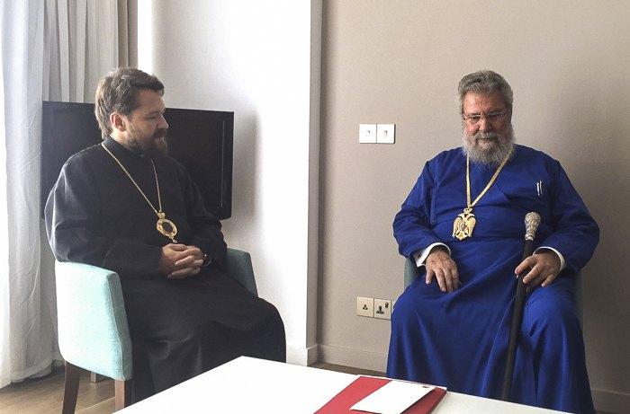 Встреча Митрополита Волоколамского Илариона (Алфеева) с Архиепископом Кипрским Хризостомом