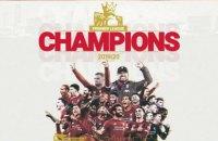 """Игроки """"Ливерпуля"""" вместе бурно отметили долгожданную победу в Английской Премьер-Лиге"""