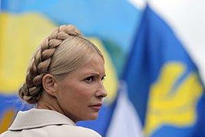 Тимошенко пожаловалась Пшонке на действия его подчиненных