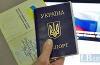 Неуехавшие. Туманное будущее украинцев в Крыму