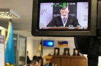 Апеляційний суд повернув справу Януковича в Оболонський райсуд для виправлення і роз'яснення