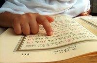 У Києві вперше вийде Коран українською мовою