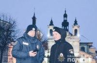 У різдвяних богослужіннях узяли участь майже 4 млн українців