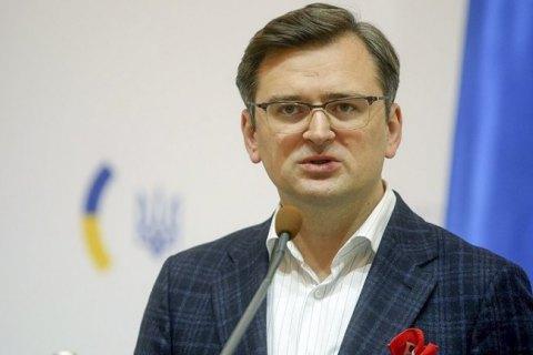 """Кулеба закликав країни приєднуватися до """"Кримської платформи"""" заради міжнародної безпеки"""