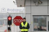 В московском аэропорту рейс в Самарканд задержан на сутки